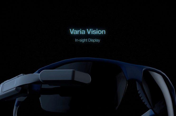 Garmin Varia Vision