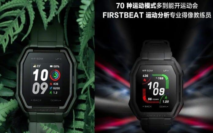 Đồng hồ Xiaomi Amazfit Ares